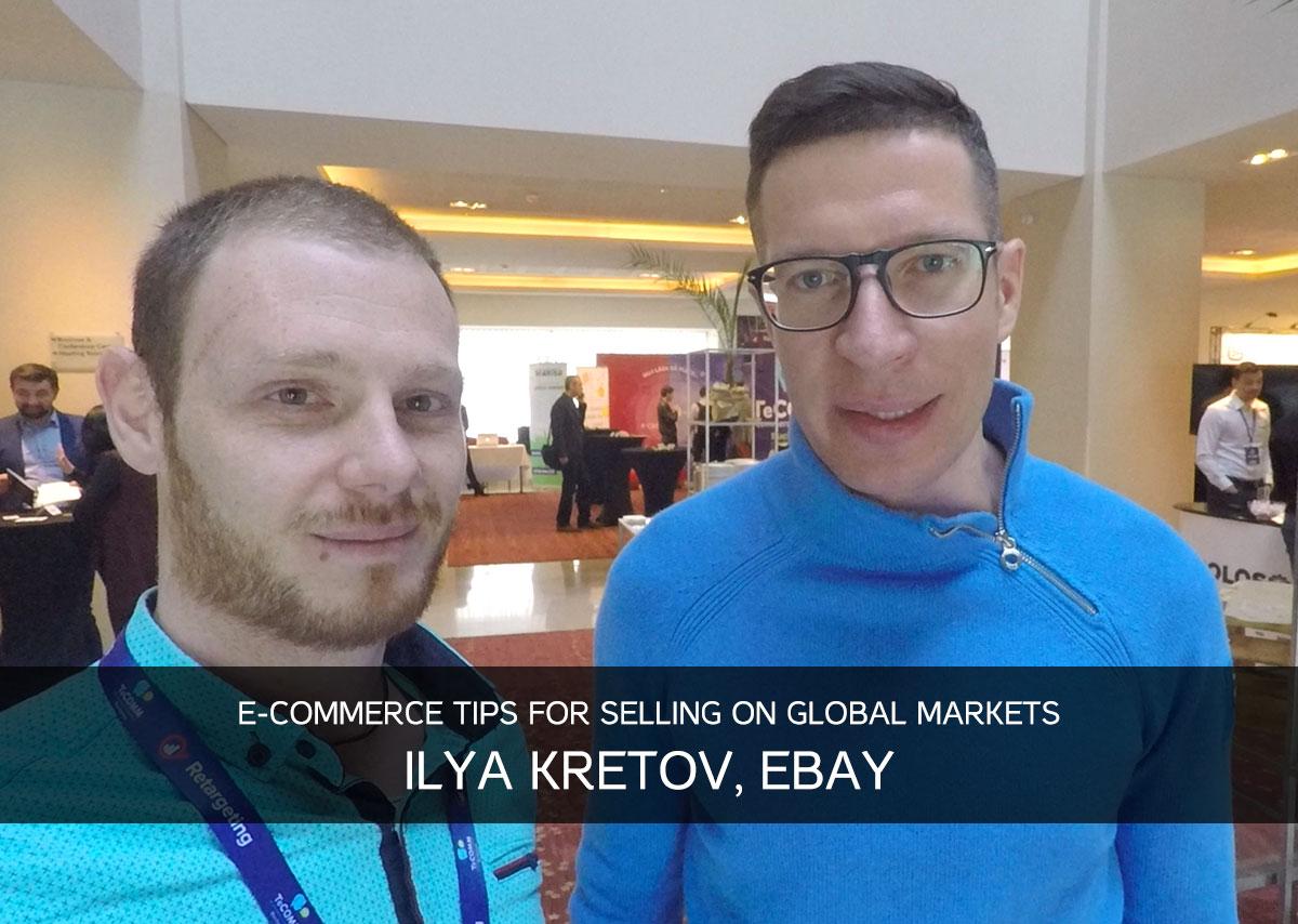 How we trade options ebay